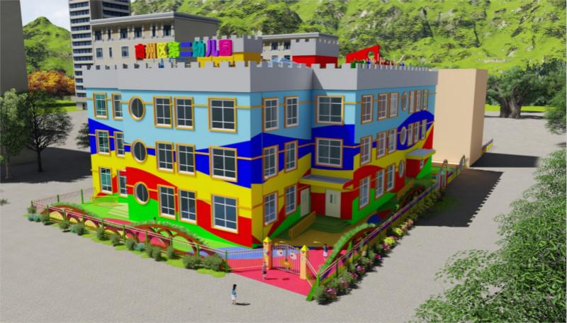 商洛商州区第二幼儿园